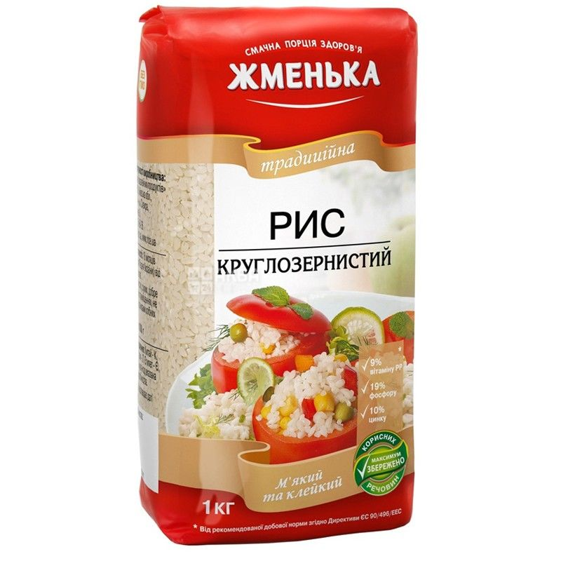 Жменька, 1 кг, рис круглозернистый, Традиционная