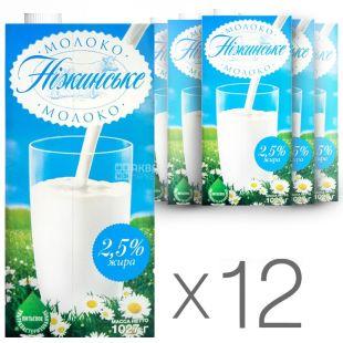 Ніжинське, Упаковка 12 шт. по 1 л, 2,5%, Молоко, Ультрапастеризоване