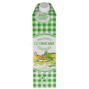 Селянське, упаковка 12 шт. по 950 г, 1,5%, молоко, Ультрапастеризованное, Особливе