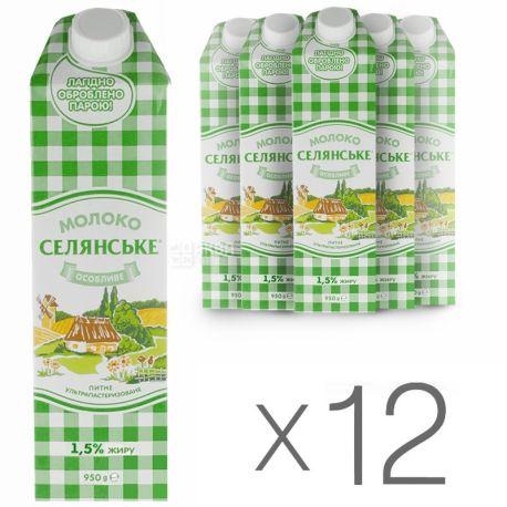 Селянське, Упаковка 12 шт. по 950 г, 1,5%, Молоко, Особливе, Ультрапастеризованное