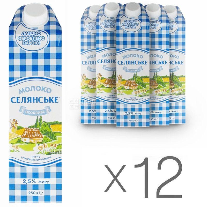 Селянське, Упаковка 12 шт. по 950 г, 2,5%, Молоко, Особливе, Ультрапастеризоване