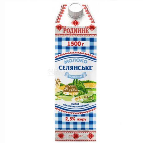 Селянське, Упаковка 8 шт. по 1,5 л, 2,5%, Молоко, Особливе, Родинне, Ультрапастеризованное