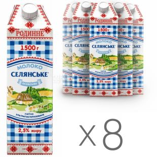 Peasant, Packing 8 pcs. 1.5 l, 2.5%, Milk, Special, Family, Ultrapasteurized