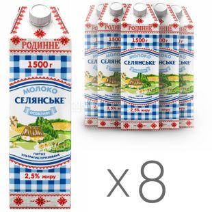 Селянське, Упаковка 8 шт. по 1,5 л, 2,5%, Молоко, Особливе, Родинне, Ультрапастеризоване