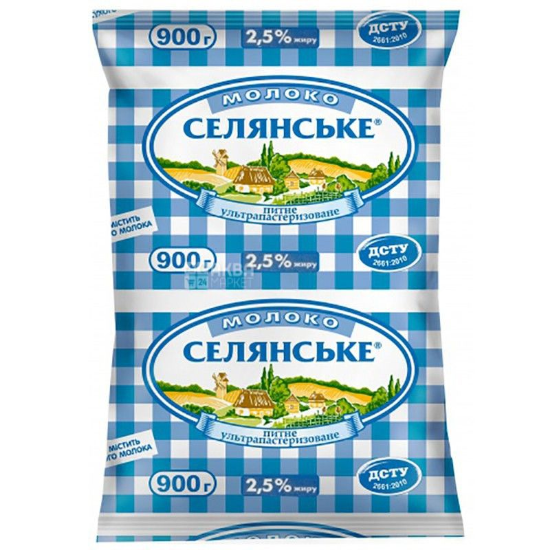Селянське, Упаковка 15 шт. по 900 г, 2,5%, Молоко, Ультрапастеризоване