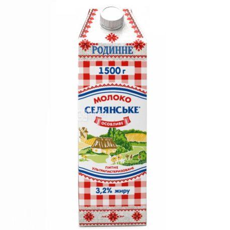 Селянське, Упаковка 8 шт. по 1,5 л, 3,2%, Молоко, Особливе, Родинне, Ультрапастеризованное