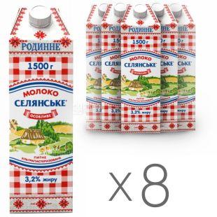 Селянське, Упаковка 8 шт. по 1,5 л, 3,2%, Молоко, Родинне, Ультрапастеризоване