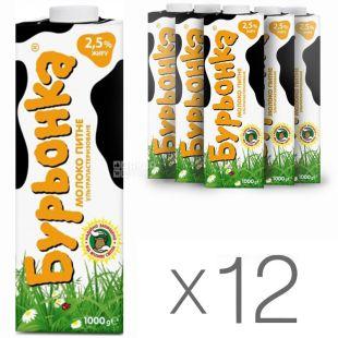 Burenka, Packing 12 pcs. on 1 l, 2,5%, Milk, Ultrapasteurized