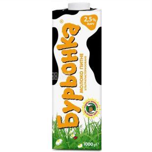 Буренка, Упаковка 12 шт. по 1 л, 2,5%, Молоко, Ультрапастеризоване