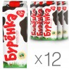 Burenka, Packing 12 pcs. on 1 l, 3,2%, Milk, Ultrapasteurized