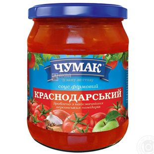 Chumak, 500 ml, sauce, Corporate, Krasnodar, glass
