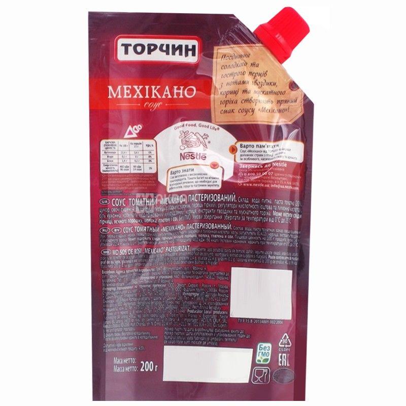 Торчин, 130 г, соус томатный, Мехикано, дой-пак
