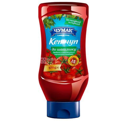 Chumak, 570 g, ketchup, shish kebab, pet