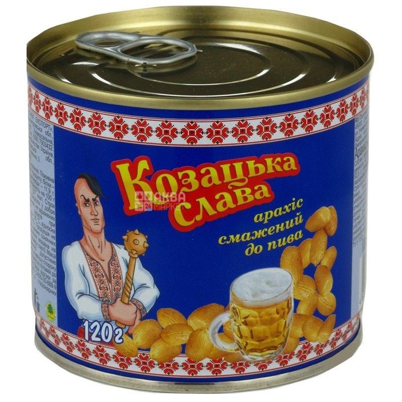 Козацкая слава Арахис к пиву, жареный, 120 г, ж/б