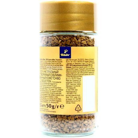 Tchibo Gold, Кофе растворимый, 50 г