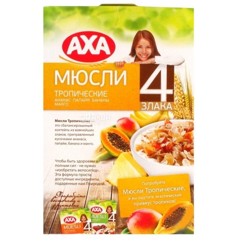 AXA, 300 г, Мюслі, з 4-х видів злаків, тропічні фрукти, сухий сніданок, швидкого приготування