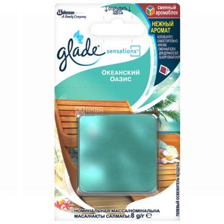 Glade Sensations, 8 г, освежитель воздуха, Океанский оазис, Сменный аромаблок