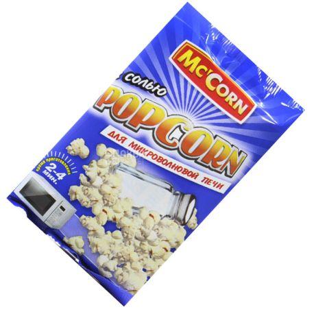 Mc'Corn, 90 г, Попкорн, С солью, Для микроволновой печи