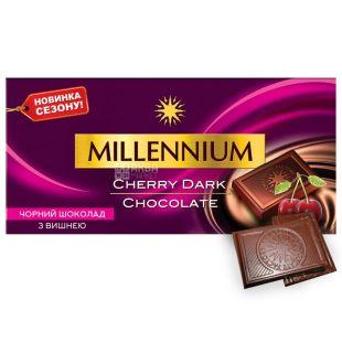 Millennium, 100 г, чорний шоколад, З вишнею