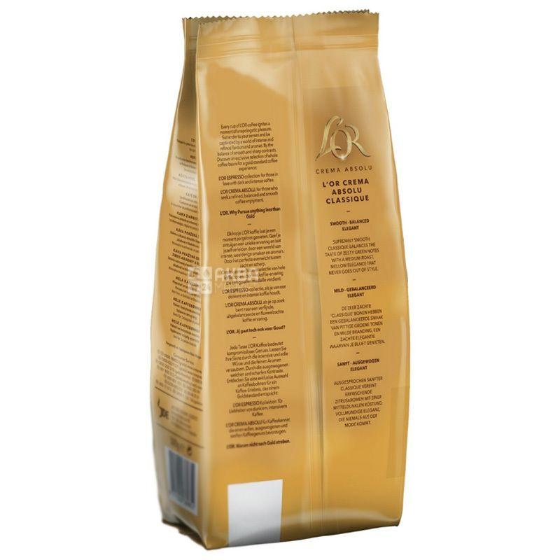 L'OR Crema Absolu Classique, 500 г, Кофе Лор Крема Абсолю Классик, средней обжарки, в зернах