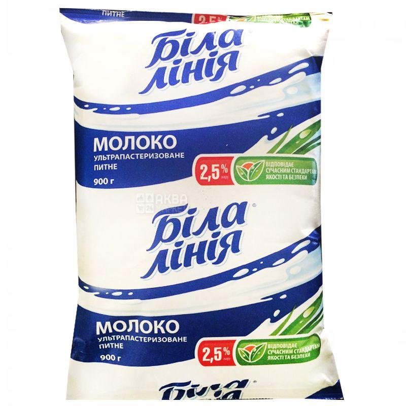 Белая Линия, 900 г, 2,5%, Молоко, Ультрапастеризованное