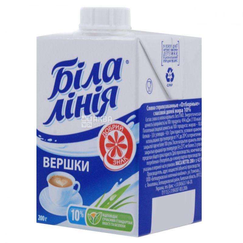 Белая Линия, 200 г, 10%, сливки, Ультрапастеризованные