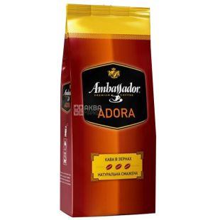 Ambassador, 900 г, зернова кава, Adora
