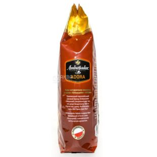 Ambassador Adora, Coffee Grain, 900 g