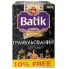 Batik, 110 г, чай черный, Гранулированный, С.Т.С.