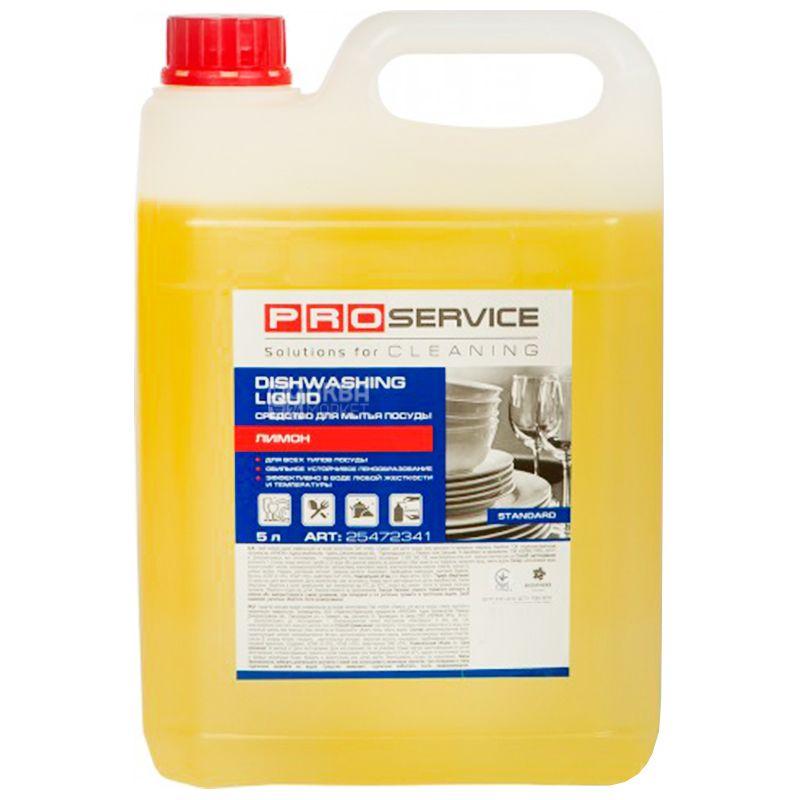 PROservice, 5 л, средство для мытья посуды, Лимон, ПЭТ