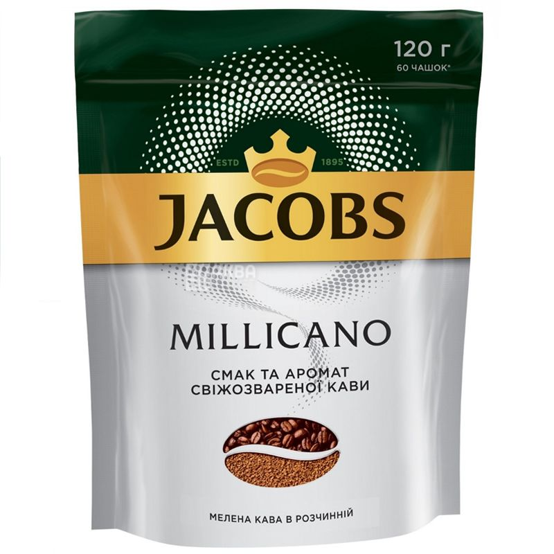 Jacobs Millicano, 120 г, Кава Якобс Міллікано, розчинний