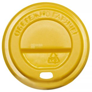 Cover for a disposable glass of 250 ml, Yellow, 50 pieces, D75