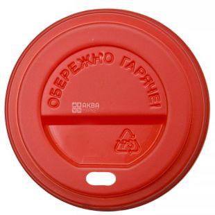 Крышка для одноразового стакана 175/180 мл, Красная, 50 шт, D69