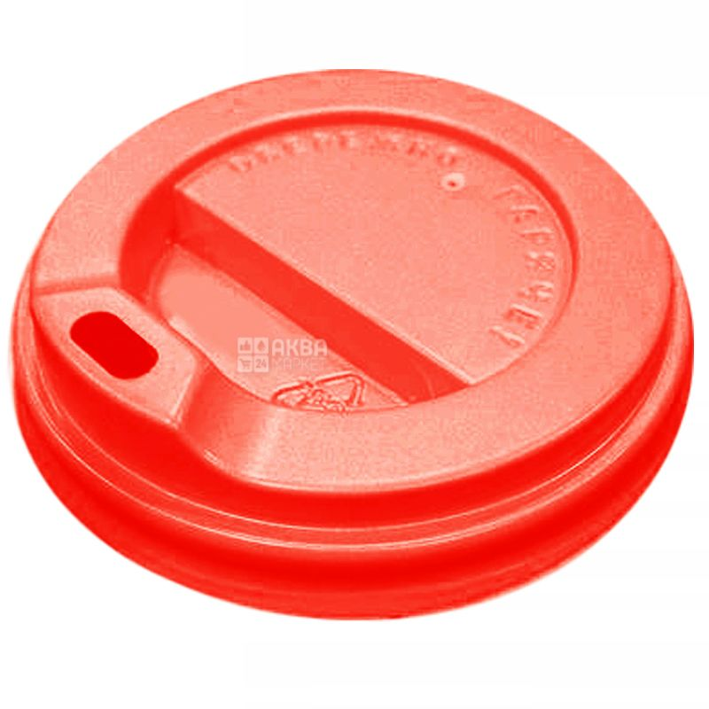 Крышка для одноразового стакана 250 мл, Красная, 50 шт, D75