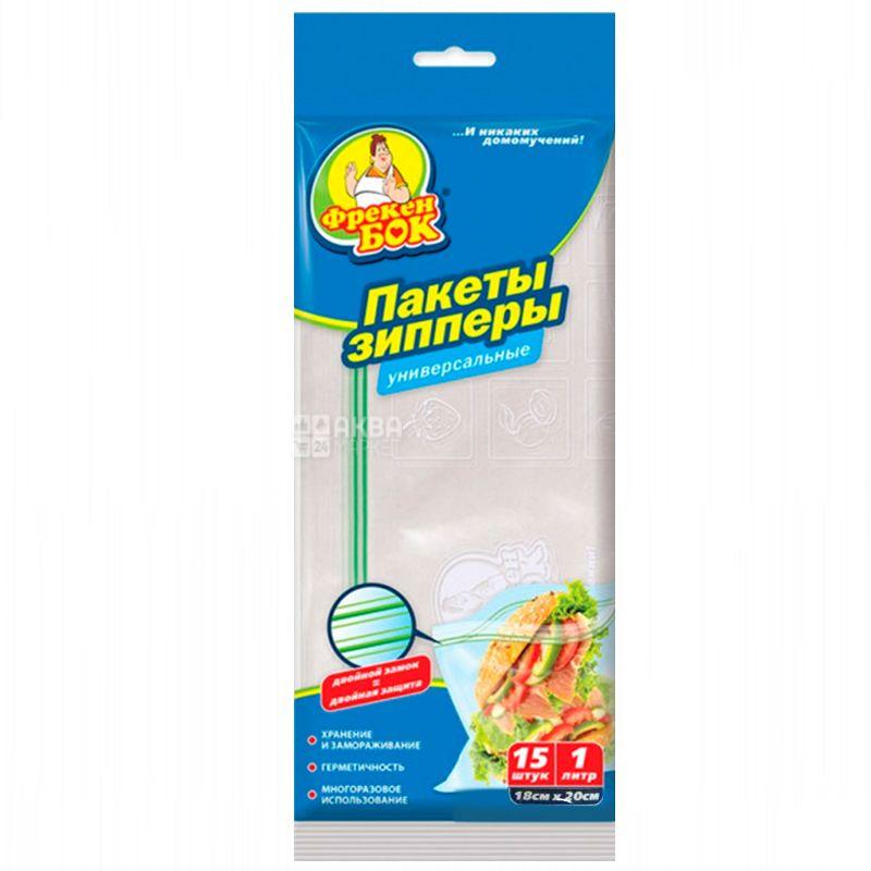 Фрекен Бок, Пакеты-зипперы для хранения и заморозки, универсальные, 18х20 см,15 шт.