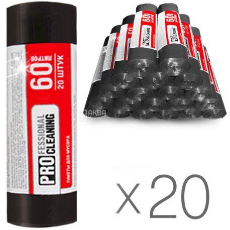 Professional Cleaning, Упаковка 20 шт. по 20 шт., 60 л, Пакеты для мусора, Черные, м/у