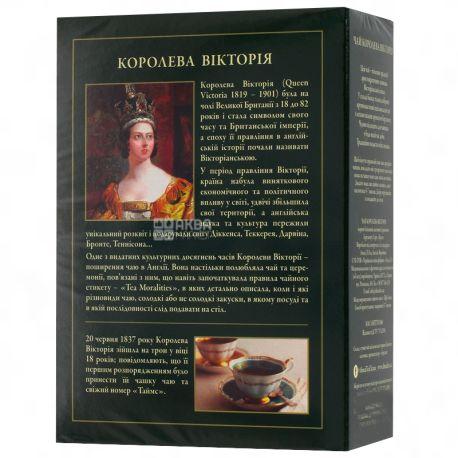 Ahmad Tea Queen Victoria, 100 г, Чай чорний Ахмад Квін Вікторія