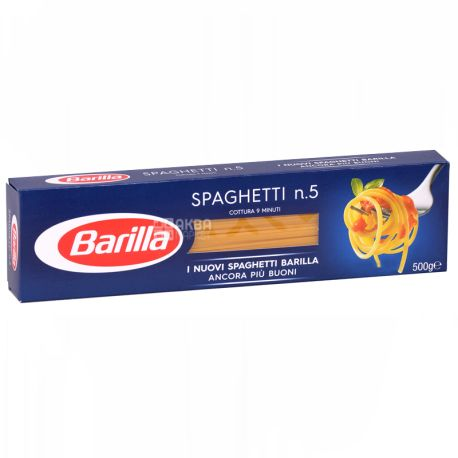 Barilla Spaghetti №5, 500 г, Макарони Барілла Спагетті