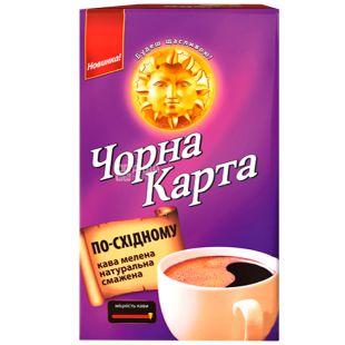 Black card, Oriental, Ground coffee, 225 g