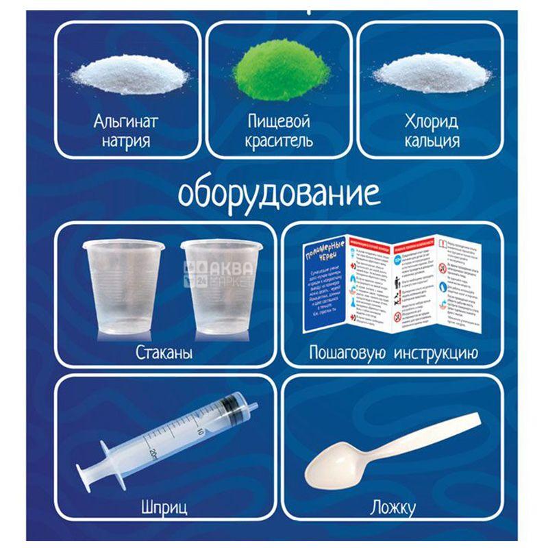 Ранок, Набор для экспериментов, Полимерные черви, картон