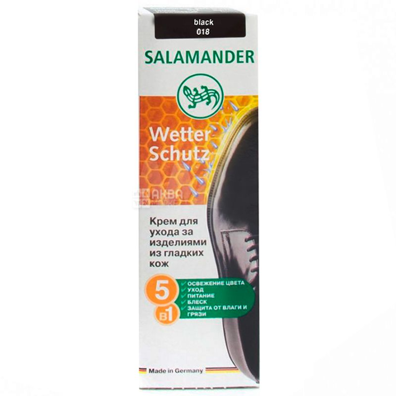 Salamander, 75 ml, Smooth Leather Shoe Polish, Black, Professional Wetter Shutz, Tube