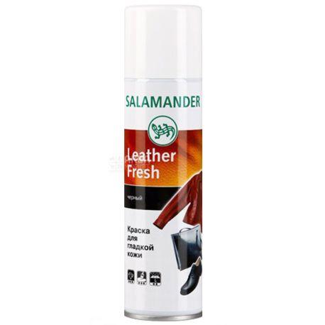 Salamander, 250 мл, Cпрей-краска для гладкой кожи, Черный, ж/б