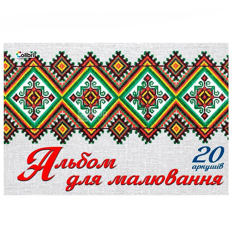 Mizar+, 20 аркушів, А4, Альбом для малювання, Український живопис
