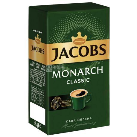 Jacobs Monarch, 230 г, Кофе Якобс Монарх Классический, средней обжарки, молотый