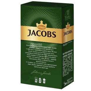 Jacobs Monarch, 230 г, мелена кава, Класична, м/у