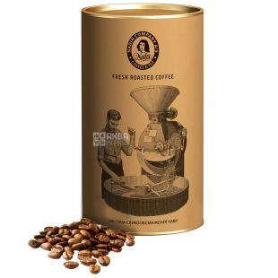 Nadin Вишня в шоколаді, 200 г, Кава Надін, середнього обсмаження, в зернах, тубус