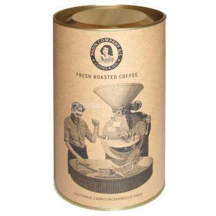 Nadin Вишня в шоколаде, 200 г, Кофе Надин, средней обжарки, в зернах, тубус