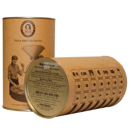 Nadin Комільфо, 200 г, Кава Надін, середнього обсмаження, в зернах, тубус