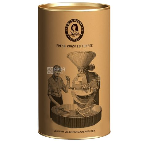 Nadin Колумбия, Кофе молотый, 200 г, тубус