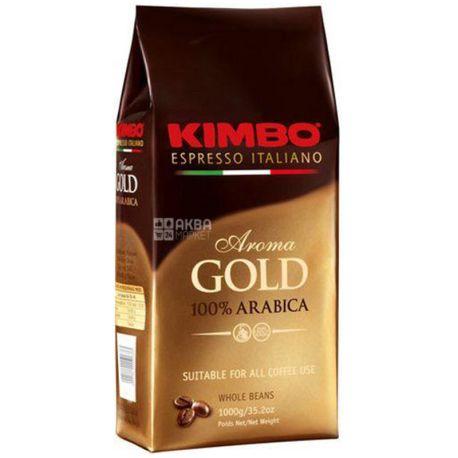 Kimbo Aroma Gold, 1 кг, Кофе Кимбо Арома Голд, средней обжарки, в зернах